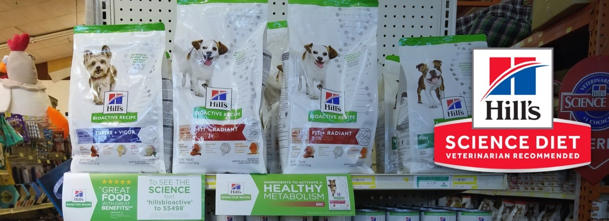 Hill's Science Diet logo with dog food bags in pet department at Rex Hardware